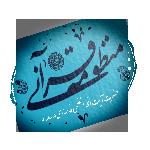 سایت منظومه قرآنی