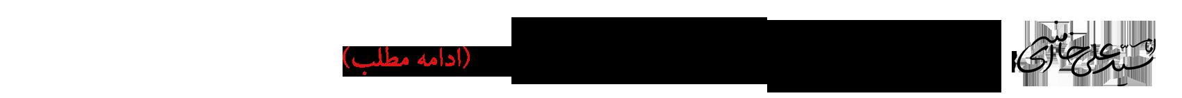جلسات و مسابقات قرآنی؛ مقدمه انس و تدبّر در قرآن