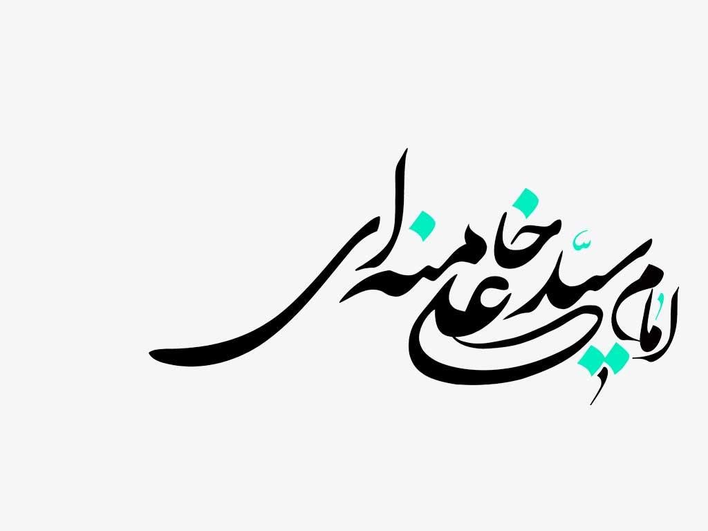 مظالبات قرآنی، دغدغه های قرآنی، انتظارات قرآنی، اندیشه های قرآنی،دیدگاه های قرآنی
