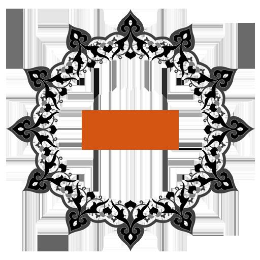 بصیرت افزایی در منظومه قرآنی