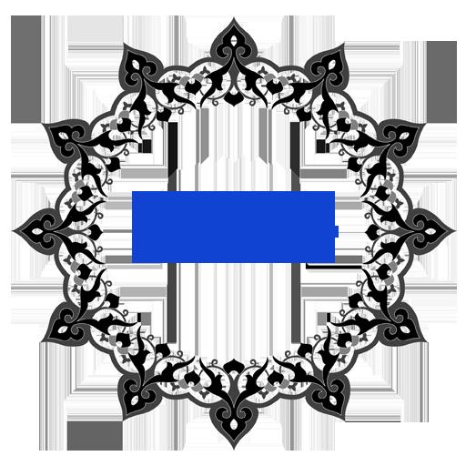 پورتال ویژه فروش منظومه قرآنی