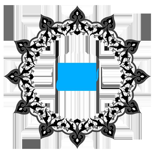 سایت ویژه عرضه و انتشار منظومه قرآنی