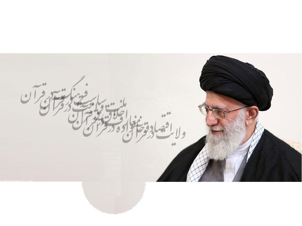 تقرّب به قرآن؛ موجب افزایش توان و تأثیرگذاری ما