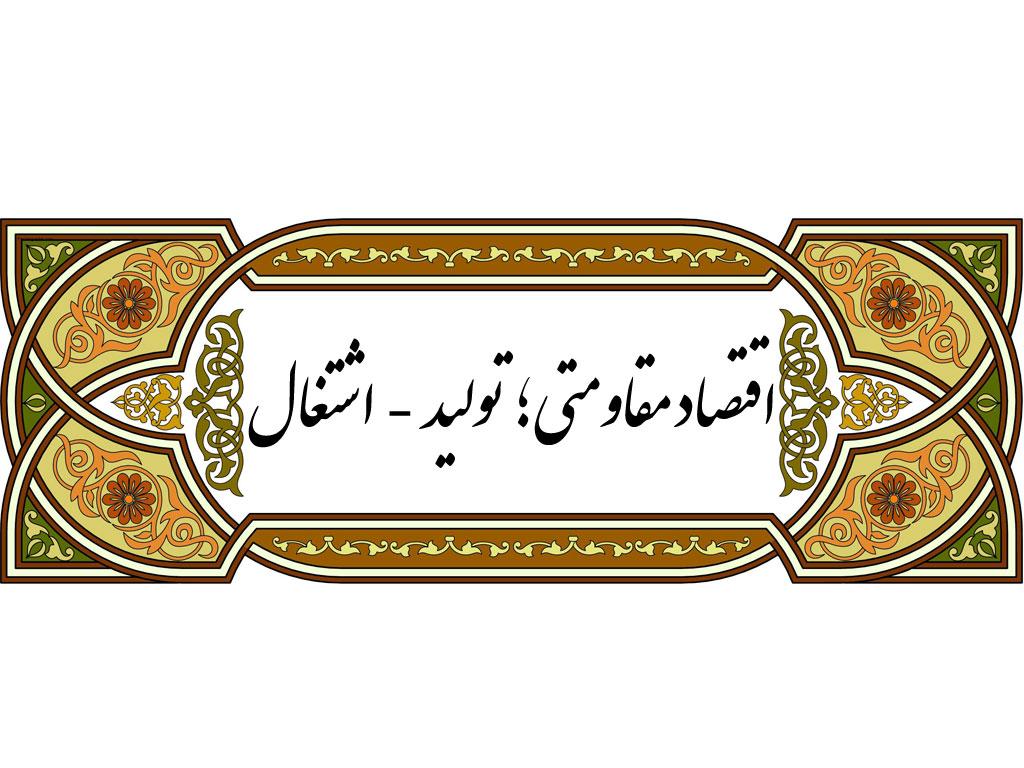 سرگرم شدن به تلاوت قرآن و غفلت از تدبّر در قرآن